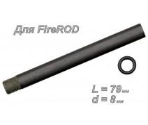 Сменный стержень для огнива Exotac FireROD Extra Long