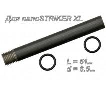 Сменный стержень для огнива Exotac nanoSTRIKER XL