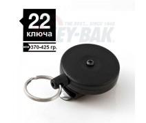 Ретрактор Key-Bak для ключей #484b-SDK