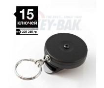Ретрактор Key-Bak для ключей #4b