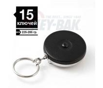 Ретрактор Key-Bak для ключей #5b