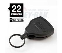 Ретрактор Key-Bak для ключей #S48-SDK