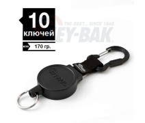 Ретрактор Key-Bak для ключей #6С